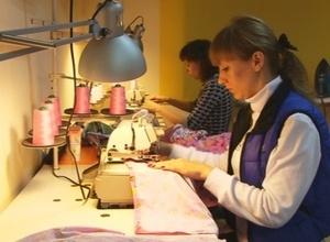 Предприниматели Саяногорска могут побороться за Всероссийскую премию