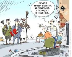 Грамотного потреблять услуги ЖКХ научат жителей Сорска и Саяногорска