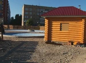 Саяногорский фонтан прошел первые испытания