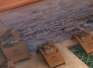 Саяногорцы увидят «Серебряные сны» Анны Шишовой