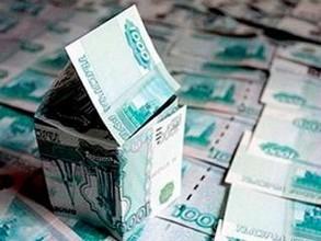 Жилищный трест Саяногорска повторно оштрафован