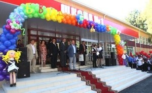 РусГидро завершило ремонт школы №1 поселка Черемушки