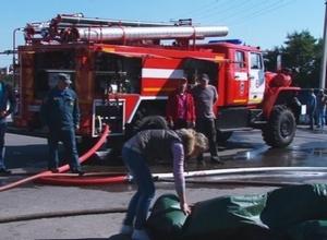 Нарушил правила безопасности в обращении с огнем, готовься устранять последствия