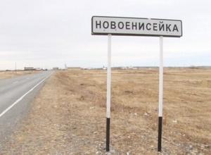 Бывший глава Новоенисейки осужден за взятку