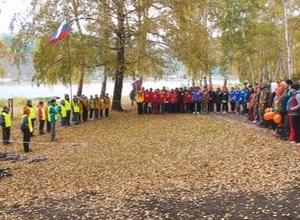 Налоговики Саяногорска победили на 3-ем городском турслете