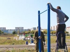 В парке активного отдыха Саяногорска устанавливают спортплощадку