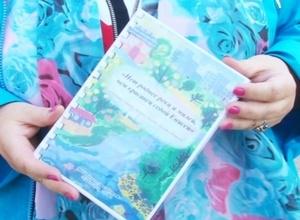 Юные писатели Саяногорска создали свою книгу