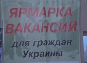 Саяногорские украинцы посетили республиканскую ярмарку вакансий