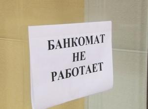 Виктор Зимин создал комиссию, которой предстоит разобраться в ситуации с «Народным кредитом»