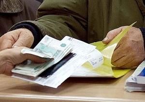 """Клиенты банка """"Народный кредит"""" могут получить социальные выплаты почтой, либо на счета в других банках"""