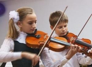 Всемирный день музыки – в Саяногорске