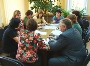 В Саяногорске пройдет Семейный форум