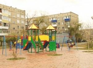 Прими участие в жизни городского сквера