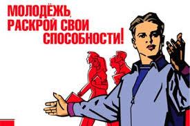 Стартует «Молодость.ru»