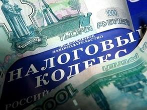 Житель Хакасии не заплатил почти 800 тысяч налогов