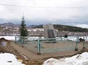 Саяногорские памятники готовятся к 70-летию Победы