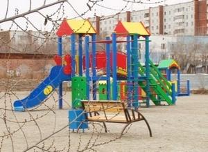 В Саяногорске заработал новый детский городок