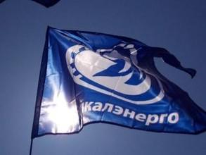 Новое оборудование «Саяногорских тепловых сетей» позволяет экономить миллионы