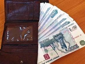 В Саяногорске 86-летний пенсионер отдал кошелек со 100 тысячами мошенникам
