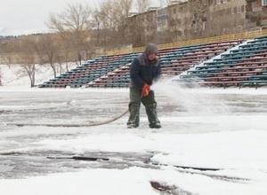 Открытие ледового катка уже не за горами