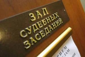 В Саяногорске будут судить мужчину за изнасилование соседки