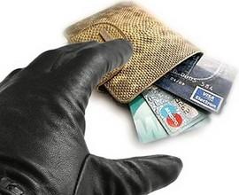 В Саяногорске раскрыта кража банковской карты