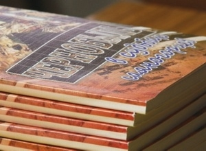 В Саяногорске издана книга о ликвидаторах аварии на чернобыльской АЭС