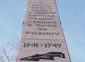 К 70-летию Победы готовится вся Хакасия