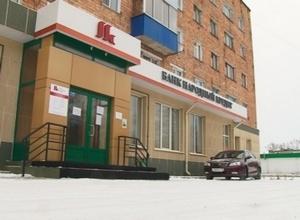 «Народный кредит» признан банкротом