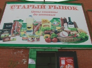 В «Старом рынке» снова изъяли алкоголь