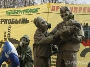 Сибирь прирастет ядерным могильником