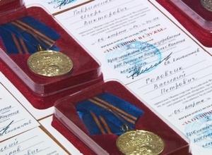 Саяногорских спасателей наградили в честь праздника