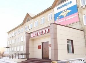 Новогодние праздники в Саяногорске прошли относительно спокойно