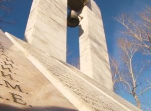 Памятник Победы и Зал Боевой славы в Черемушках отремонтируют
