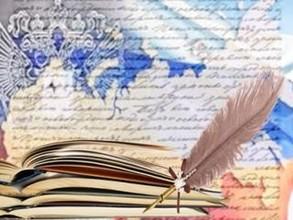 На литературной карте страны у Хакасии не лучшие позиции