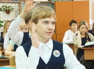 Лучшие саяногорские школьники отправятся во всероссийские центры «Океан», «Орленок» и «Артек»
