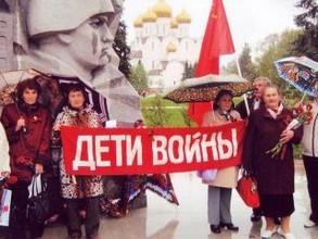 """На """"детей войны"""" в Хакасии просто не хватило денег"""