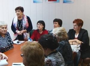 В Общественной палате Саяногорска прибавление