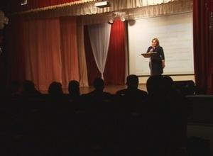 В Саяногорске стартовал Всероссийский научно-практический семинар