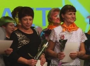 Саяногорский детский дом «Ласточка» отпраздновал юбилей