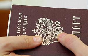 Жители Саяногорска оформили кредит на чужой паспорт