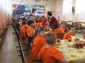 Как завтракают в школьных столовых Саяногорска