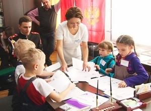 В Саяногорске выбрали символ предстоящей весны