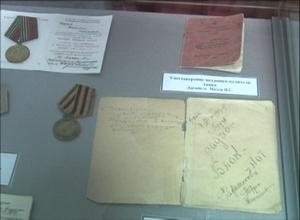 В Саяногорском музее открывается новая постоянная экспозиция