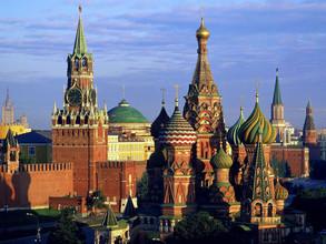Жители Хакасии могут стать авторами туристского бренда России