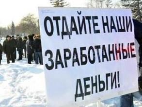 Работники бюджетного учреждения Хакасии объединились и добились справедливости
