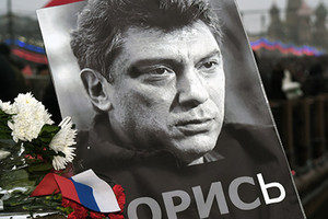 Силовики опровергли сообщение о найденной машине убийц Немцова