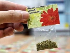 Двумя наркоторговцами в Шира стало меньше