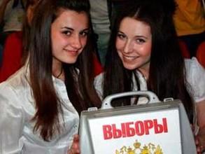 Молодежь СТЭМИ в Хакасии интересуется выборами