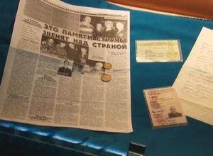В Саяногорском музее открылся «Зал воинской славы»